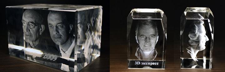 Портрет в стеклянном кубе
