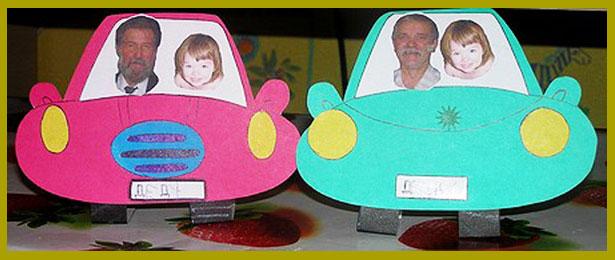 Картинки, открытки с 23 февраля дедушке от внучки своими руками детская