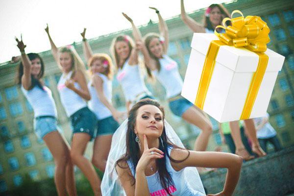 Девичник и подарок