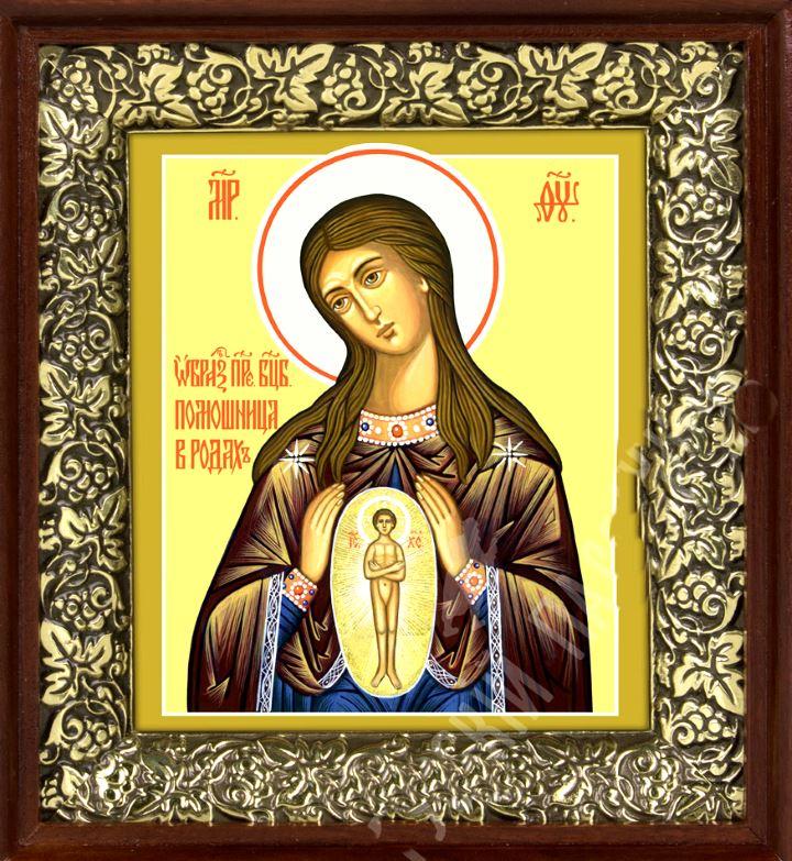 Образ Божей Матери-помощницы при родах