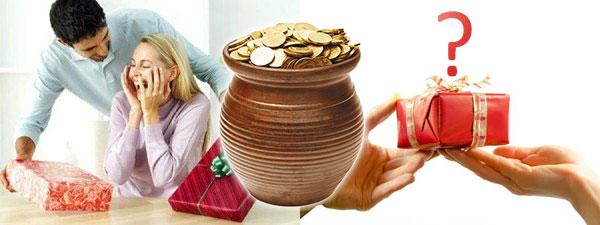 Подарки заранее и горшок с монетами