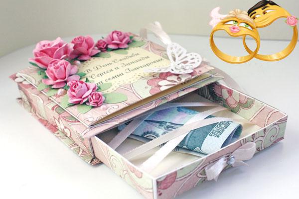 Свадьба и деньги в коробочке