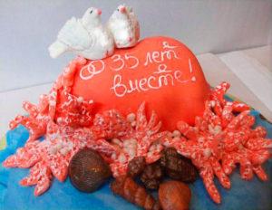 Коралловая годовщина свадьбы 35 лет