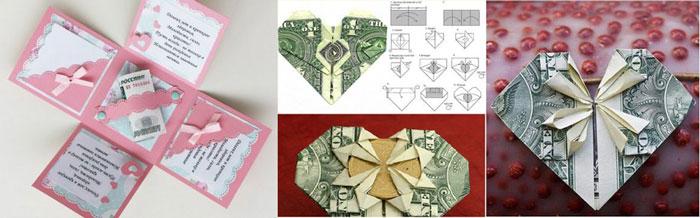 Виды упаковок для денег