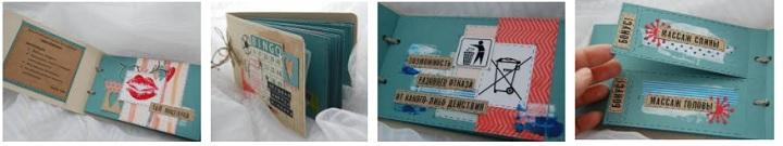 Чековая книжка на любовные услуги