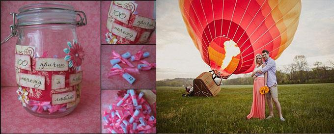 Полет на воздушнмо шаре и баночка - 101 причина почему я тебя люблю
