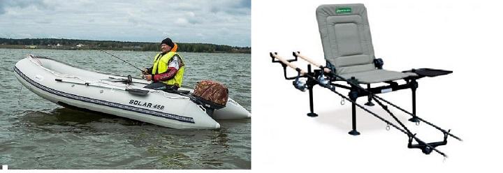 Лодка и стул раскладной для рыбалки