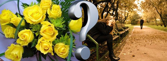 Желтые розы, расставание пары и вопрос