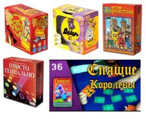Набор настольных игр 7