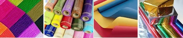 Цветная оберточная бумага