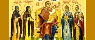 Казанский образ Богородицы спасает слепых и государства