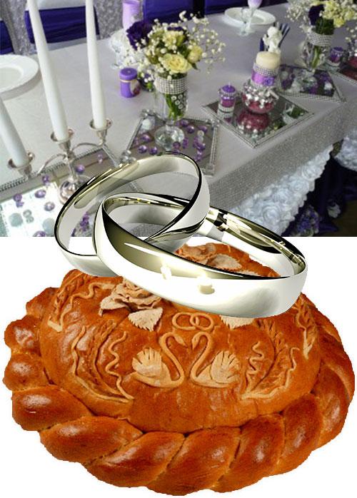 Праздничный стол каравай и серебрянные кольца