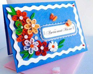 Красивая и необычная открытка маме на 8 марта
