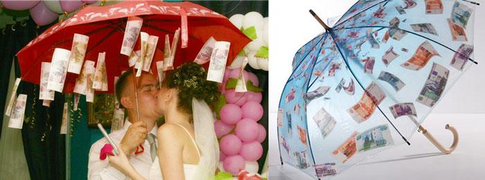 Молодожены под зонтом с деньгами