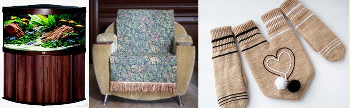 Аквариум на тумбе, накида на кресло и парные варежки