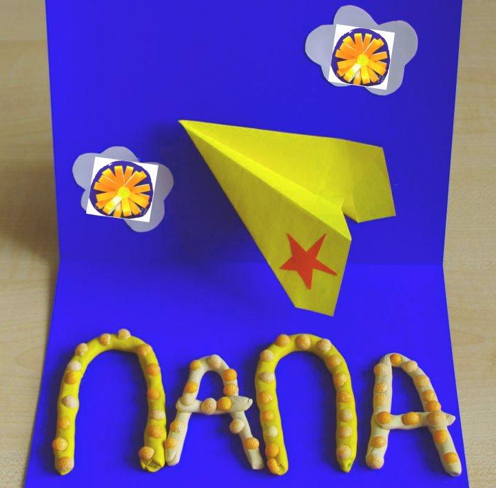 Для авы, открытка для папы сделать с ребенком