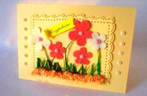 Цветочная композиция на открытке маме