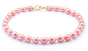 Красивое ожерелье из жемчужин в количестве 30 штук