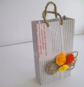 Пакет, сделанный из газет