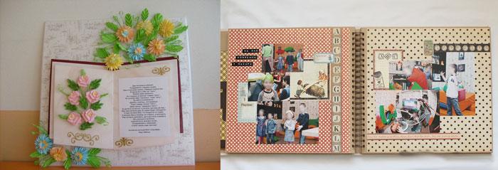 Фотоальбомы для школы