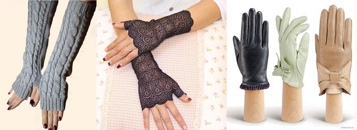 Летние и зимние перчатки