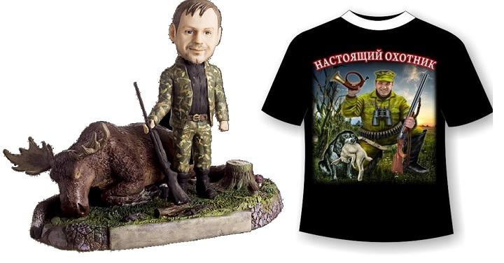 Статуэтка и футболка охотнику свекру