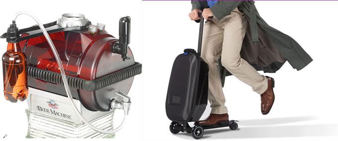 Мини-пивоварня и чемодан самокат