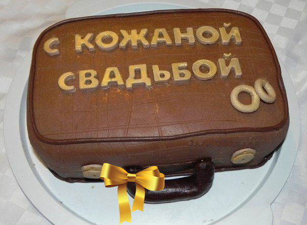 Кожанный торт-чемодан