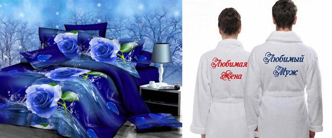Парные халаты и постельное белье синее