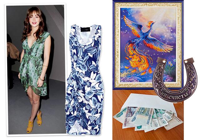 Ситцевое платье, вышитая картина, деньги в конверте и подкова на счастье