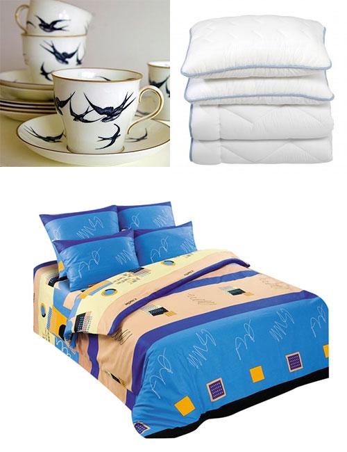 Чайный сервиз из фарфора, набор постельного белья, подушек и одеяло