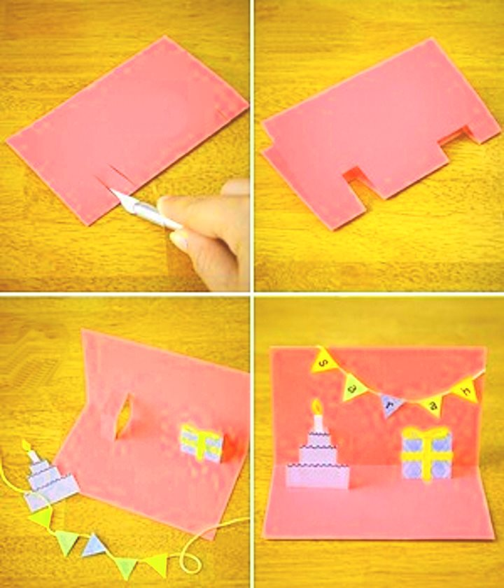 Инструкция красивой открытки, открытка доброе утро