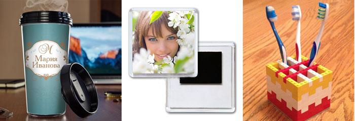 Именная термокружка, магнит с фотограцией и забавный держатель зубных щеток
