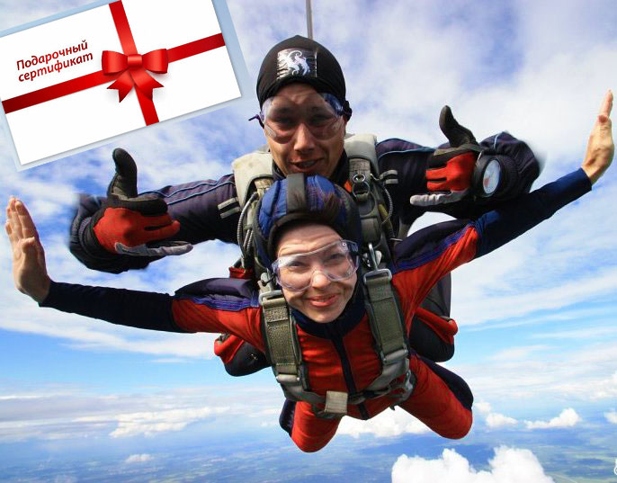 Парный прыжок с парашютом