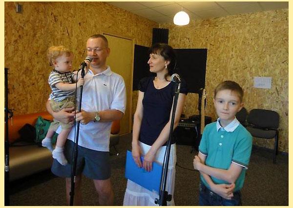 Семейные выступления