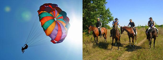 Конная прогулка и прыжок с парашютом