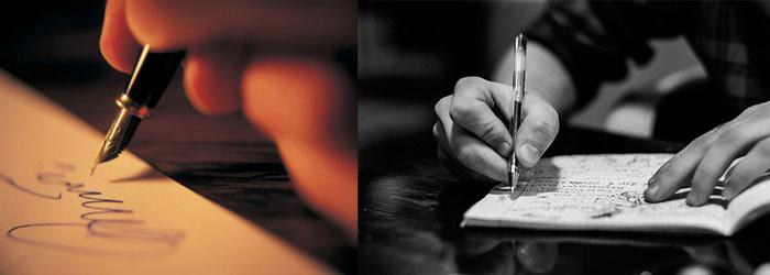 Запись стихов