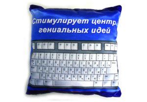 Постельное белье для программиста