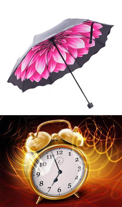 Зонтик и будильник