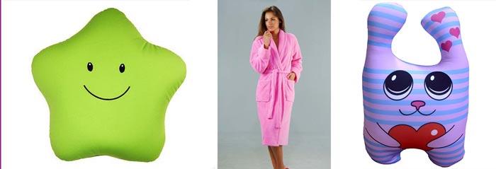 Махровый халат и подушка антистресс