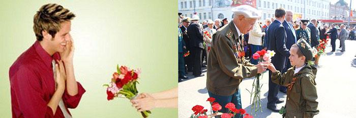Цветы мужчине, цветы ветерану