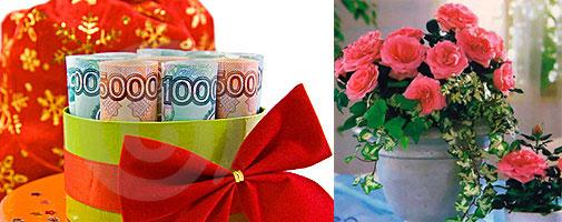 Розовые розы и деньги в подарок