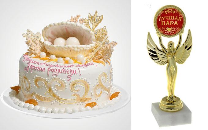 Торт на жемжучною свадьбу родителям и оскар лучшей паре