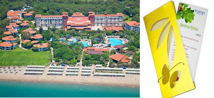 Путевка желтого цвета на курорт