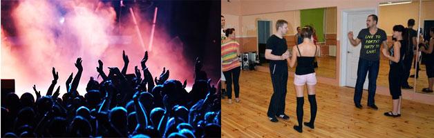 Концерт и урок танца