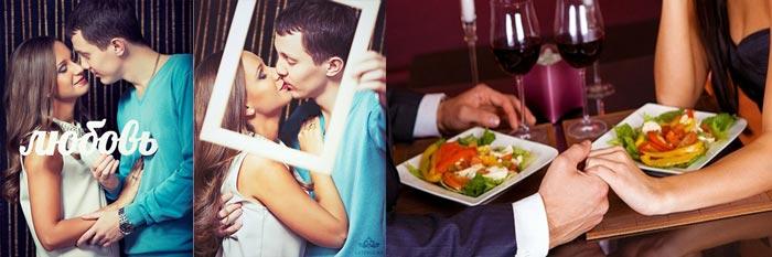 Фотоссесия влюбленных и романтичный ужин