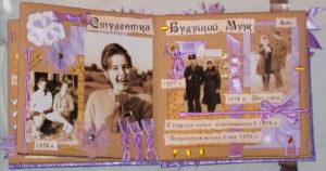 Семейный фотоальбом в подарок на годовщину