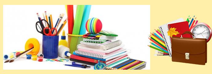 Наборы школьных принадлежностей