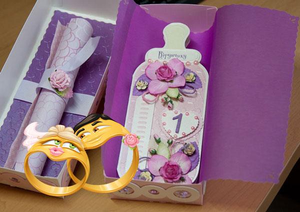 Скалка и доска на свадьбу