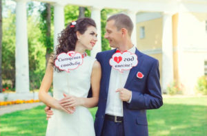 Ситцевая годовщина свадьбы